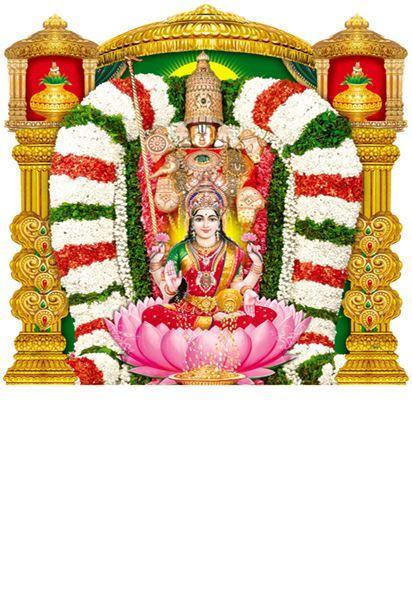 P-140 Lord Srinivasa  Daily Calendar 2019