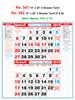 R542 Tamil Monthly Calendar 2019 Online Printing