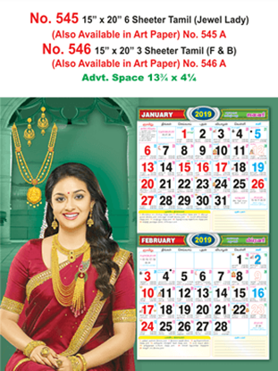 R546 Tamil(Jewel Lady) Monthly Calendar 2019 Online Printing