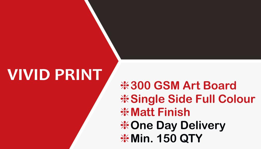 Matt Finish Single Side (Min. 150 QTY)