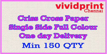 Criss Cross Card Single Side (Min. 150 QTY)