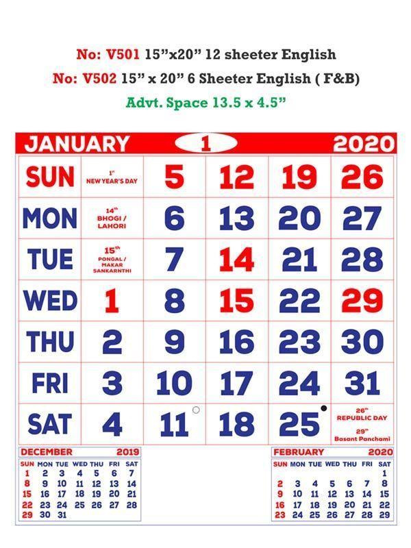 V501English Monthly Calendar 2020 Online Printing