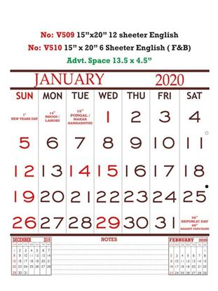V509 English Monthly Calendar 2020 Online Printing