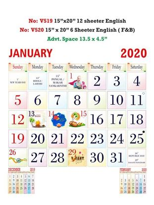 V519 English Monthly Calendar 2020 Online Printing