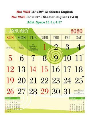 V521 English Monthly Calendar 2020 Online Printing