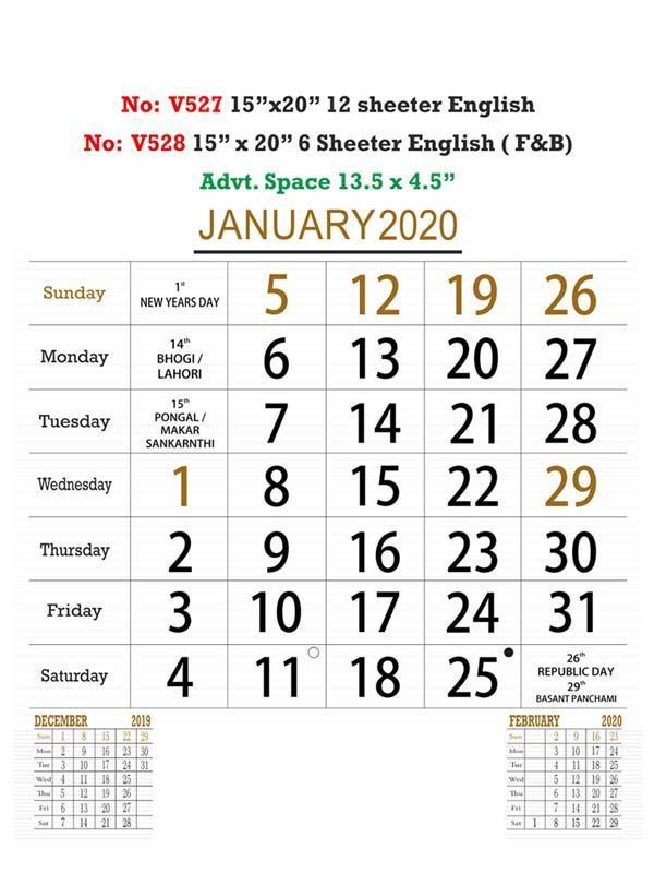 V527 English Monthly Calendar 2020 Online Printing