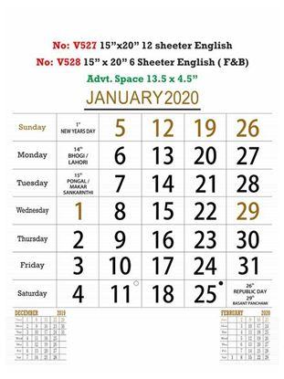 V527 English Monthly Calendar 2020 Online Printing