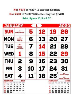 V537 English Monthly Calendar 2020 Online Printing