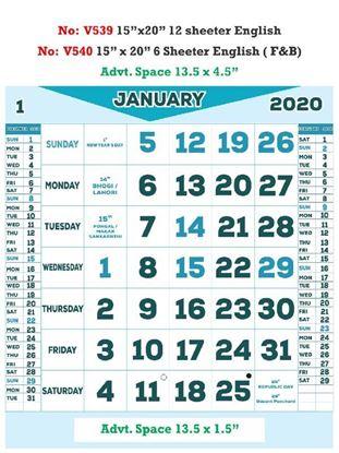 V539 English Monthly Calendar 2020 Online Printing