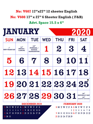 V607 English Monthly Calendar 2020 Online Printing