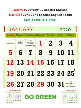 V715  English Monthly Calendar 2020 Online Printing
