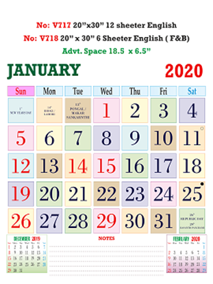 V717  English Monthly Calendar 2020 Online Printing