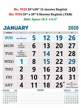 V723  English Monthly Calendar 2020 Online Printing