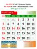 V733  English Monthly Calendar 2020 Online Printing
