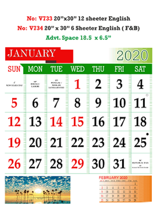 V733  English Monthly Calendar 2020 Online Printing