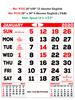 V737  English Monthly Calendar 2020 Online Printing