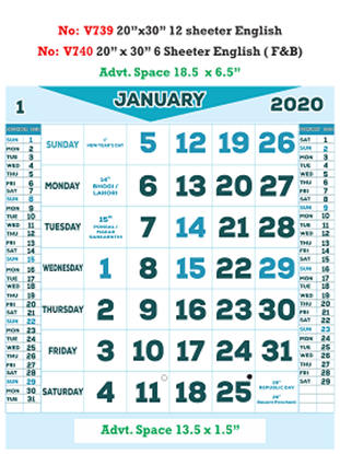 V739  English Monthly Calendar 2020 Online Printing