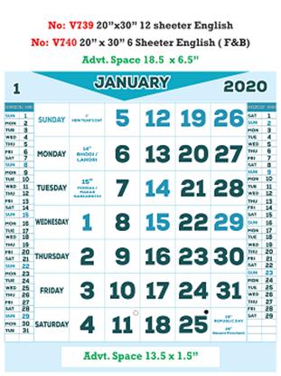 V739  English Monthly Calendar 2020 Online Printing
