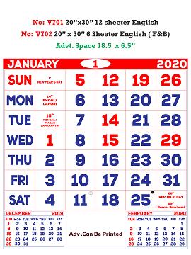 V702 English (F&B) Monthly Calendar 2020 Online Printing