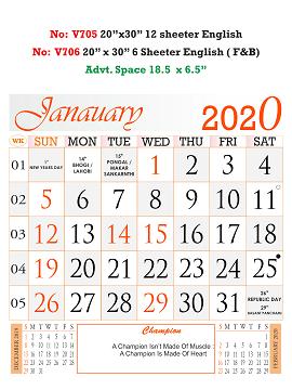 V706  English (F&B) Monthly Calendar 2020 Online Printing
