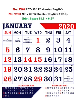 V708  English (F&B) Monthly Calendar 2020 Online Printing