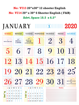 V714  English (F&B) Monthly Calendar 2020 Online Printing