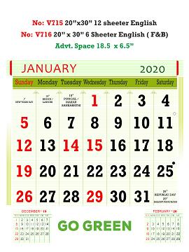 V716  English (F&B) Monthly Calendar 2020 Online Printing
