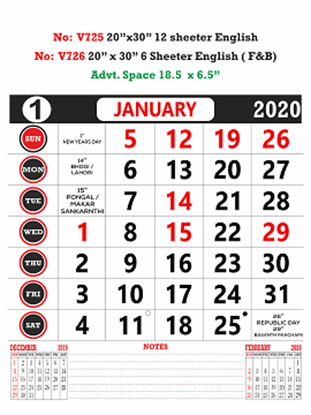 V726  English (F&B) Monthly Calendar 2020 Online Printing