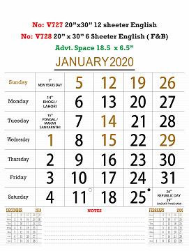 V728  English (F&B) Monthly Calendar 2020 Online Printing