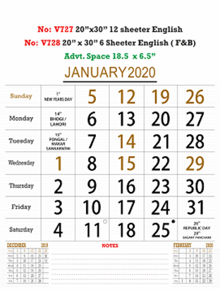 V728  English (F&B) Monthly Calendar 2020 Online Printing