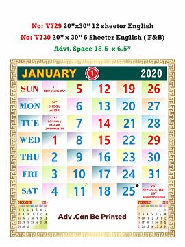 V730  English (F&B) Monthly Calendar 2020 Online Printing