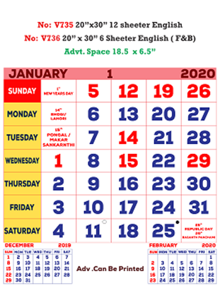 V736  English (F&B) Monthly Calendar 2020 Online Printing