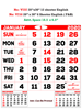 V738  English (F&B) Monthly Calendar 2020 Online Printing