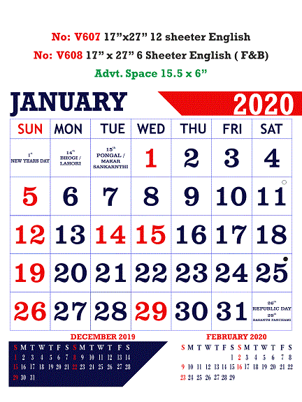 V608 English(F&B) Monthly Calendar 2020 Online Printing