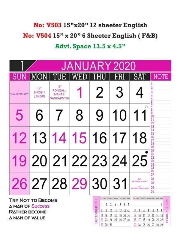 V504 English(F&B) Monthly Calendar 2020 Online Printing