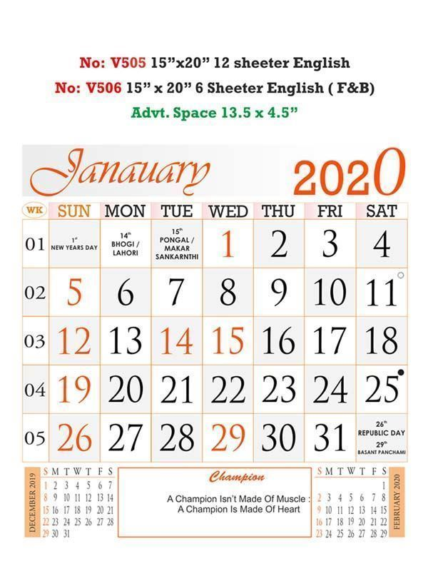 V506 English (F&B) Monthly Calendar 2020 Online Printing