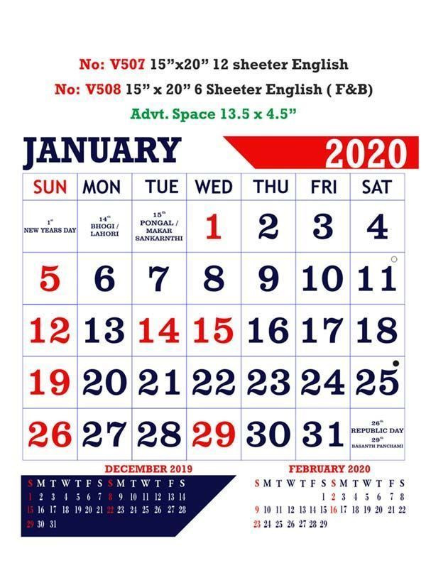 V508 English (F&B) Monthly Calendar 2020 Online Printing