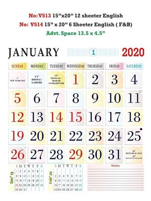 V514 English(F&B) Monthly Calendar 2020 Online Printing