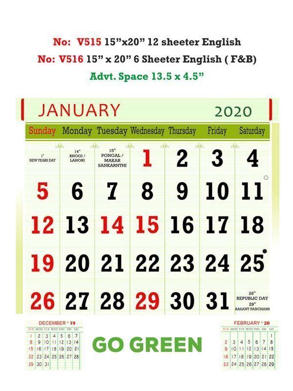 V516 English(F&B) Monthly Calendar 2020 Online Printing