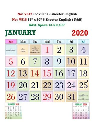 V518 English (F&B) Monthly Calendar 2020 Online Printing