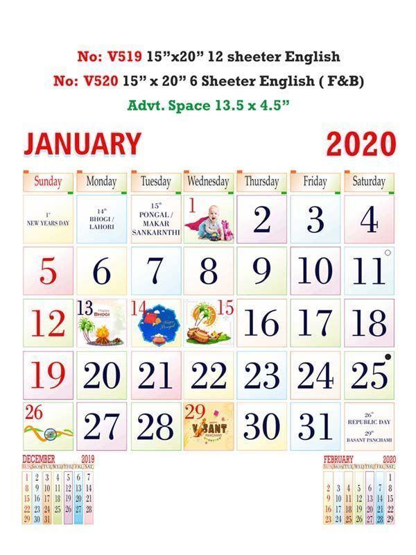 V520 English (F&B) Monthly Calendar 2020 Online Printing
