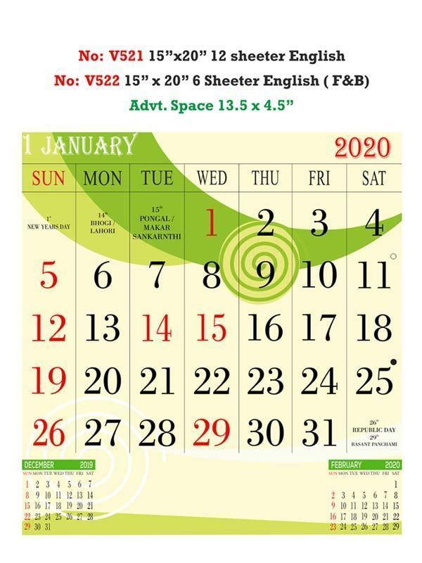 V522 English (F&B) Monthly Calendar 2020 Online Printing