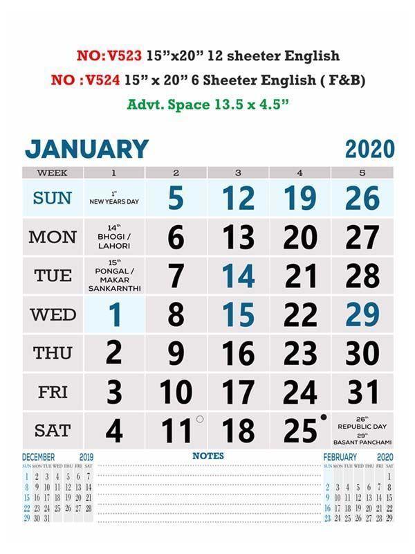 V524 English(F&B) Monthly Calendar 2020 Online Printing