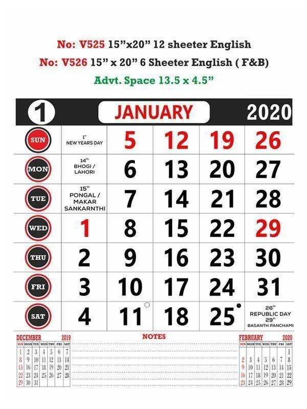V526 English (F&B) Monthly Calendar 2020 Online Printing