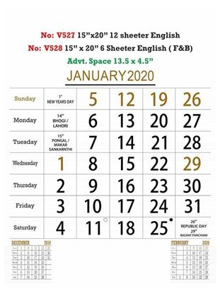 V528 English(F&B) Monthly Calendar 2020 Online Printing