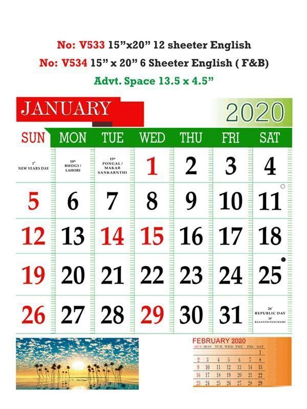 V534 English (F&B) Monthly Calendar 2020 Online Printing
