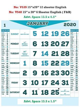 V540 English (F&B) Monthly Calendar 2020 Online Printing