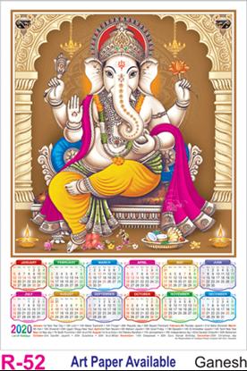 R 52 Ganesh Polyfoam Calendar 2020 Online Printing