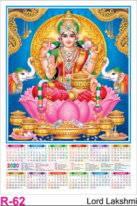 R 62 Lord Lakshmi Polyfoam Calendar 2020 Online Printing