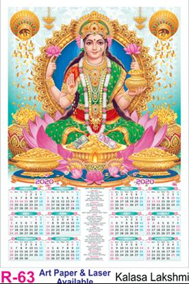 R 63 Kalasa Lakshmi Polyfoam Calendar 2020 Online Printing